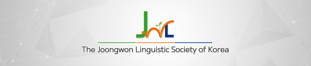 The Joongwon Linguistic Society Of Korea